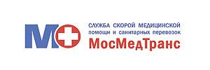 МосМедТранс