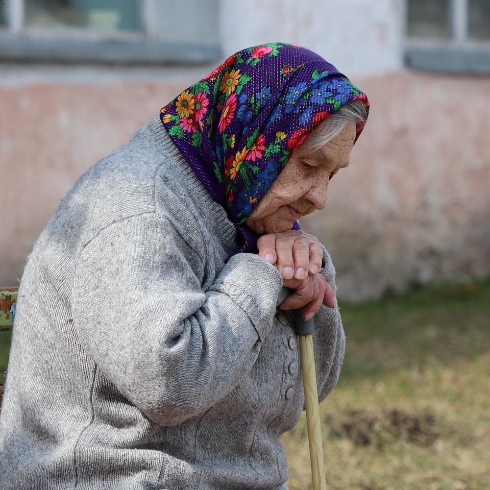 Дом пожилых