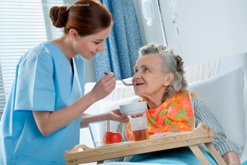 сиделка с медицинским образованием для пожилого человека в Алексино