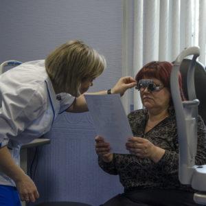 Компьютерная диагностикп зрения