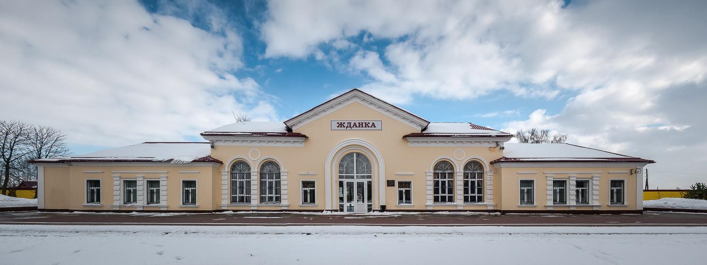 Вокзал в Богородицке