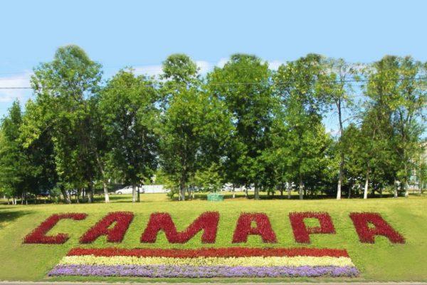 Самарские дома для престарелых и интернаты перешли на режим самоизоляции